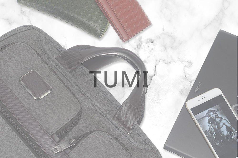 tumibn-1a