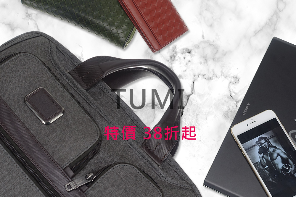 tumibn-1-38折
