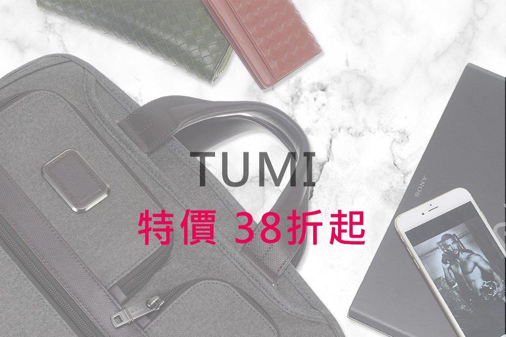 tumibn-2-38折